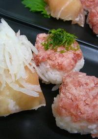 びっくりネギトロ寿司