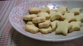 ベビーの安心おやつ♥さっくりクッキー♥