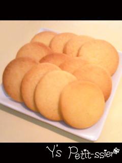 さっくりしっとり♥黄金比率クッキー
