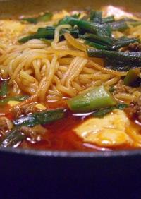 韓国風 豆腐チゲラーメン