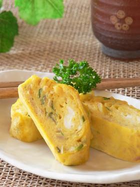▓▓ たくあん入りツナマヨ卵焼き ▓▓