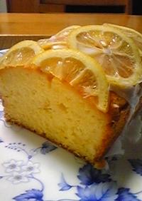 レモンの風味たっぷり♪レモンケーキ