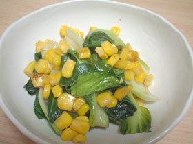 青梗菜の中華炒め