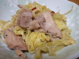 鶏肉とキャベツのさっぱり煮