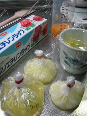 余った卵白*冷凍方法