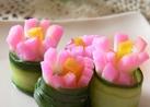 ✿ ❀ ✿ かまぼこのお花 ✿ ❀ ✿