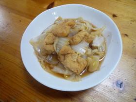 白菜と油揚げのあっさり煮