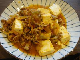 イタリアン肉豆腐