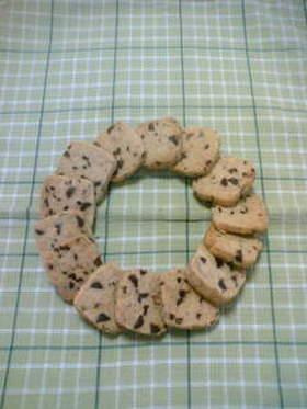 カカオニブ×チョコチップのクッキー