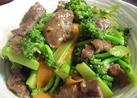 激旨!牛肉とブロッコリーの炒め物