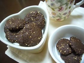 卵・乳不使用☆ざくざくココアクッキー