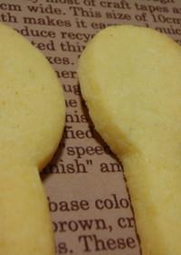 幸せの黄色い♪バニラクッキー