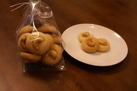 FPで簡単!卵なしのアーモンドクッキー☆
