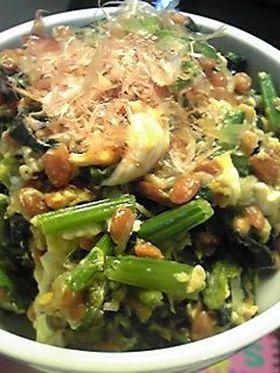 ★栄養満点❤納豆の炒め物★