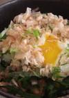 特別な日の♪温泉卵のせ納豆ご飯☆