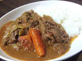 春野菜と牛肉のノンオイルカレー