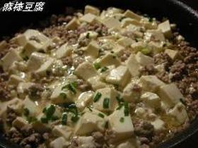 定番♪麻棒豆腐♪