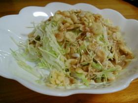 簡単 美味しい 居酒屋の豆腐サラダ