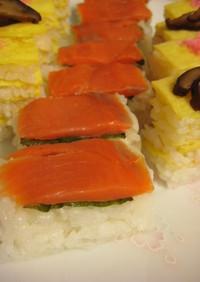 スパムの型で スモークサーモンの押し寿司