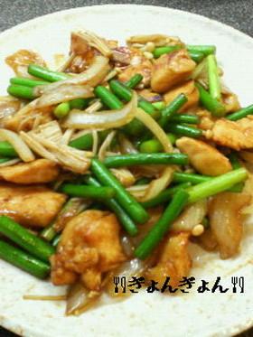 にんにくの芽と鶏肉炒め