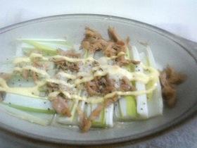 長ネギとツナのマヨネーズ焼き