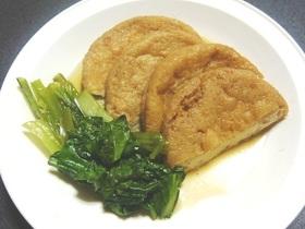 がんもと小松菜の煮込み