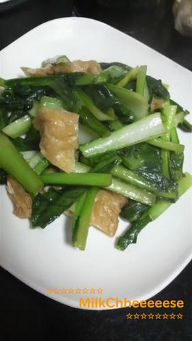 定番お惣菜☆小松菜の炒め煮