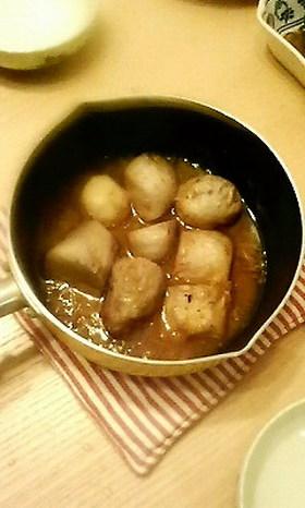 ほっこり~☆里芋の中華風煮物