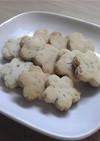 卵・バター不使用 簡単米粉クッキー