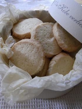 ◆ココナッツミルククッキー◆