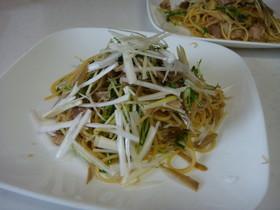 豚ゴボウと水菜のシャキシャキ和風パスタ☆