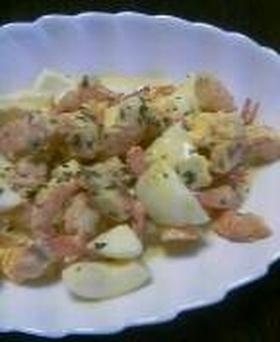 えびと卵のタルタルカクテル