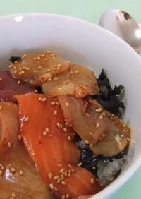 韓国風◆海鮮丼