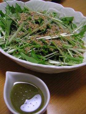 水菜のサラダ*柚子胡椒ドレッシング