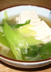 簡単♪おでんだし☆豆腐煮~(^_^)v