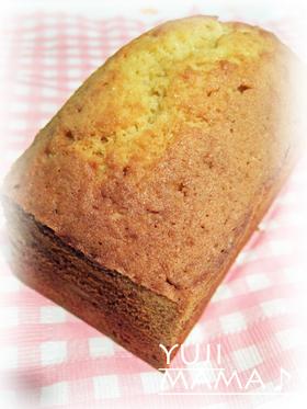 キレイに美味しく焼ける★パウンドケーキ