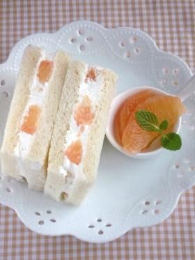 蜂蜜漬けグレープフルーツのクリームサンド