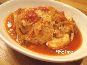 鶏の胸肉「フライパン一つで」トマトチーズ