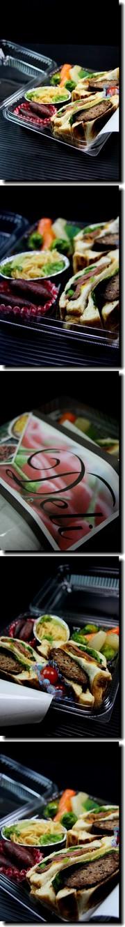 〈Lunchbox〉 40円の新商品での写真