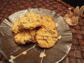 ノンオイル☆ポテゴボクッキー