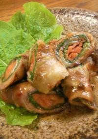 チシャ菜と人参の肉巻き