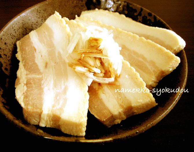 ●にんにく醤油漬け 塩豚チャーシュー●