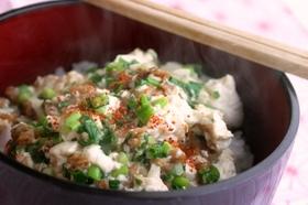 胡麻風味のかみなり豆腐丼