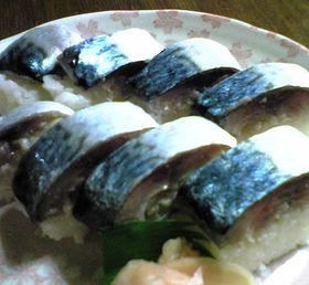 さば寿司(バッテラ)
