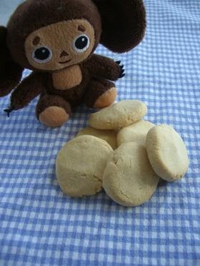 粉ミルク消費!ほろほろ★ミルククッキー★