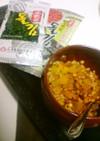 簡単♪納豆・たくあんの韓国のり巻き