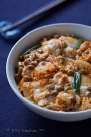 納豆キムチ卵とじ丼の写真