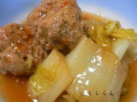 肉団子と白菜のあんかけ煮