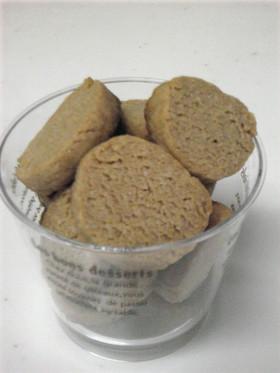 ノンバター・たまごで・きなこクッキー!