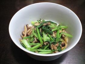 かぶの葉の炒め物